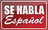 Logo for Spanish