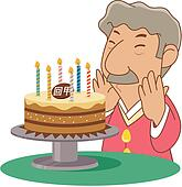 Clipart Of Character Male Over 60 Old Man 60th